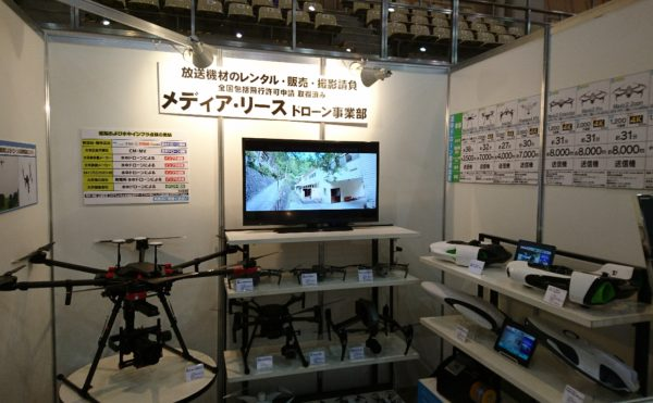 水中ドローンBW Space Pro九州放送機器展出展1